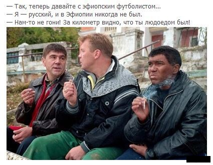 """История освобождения танкера """"Московский университет"""", рассказанная им самим."""