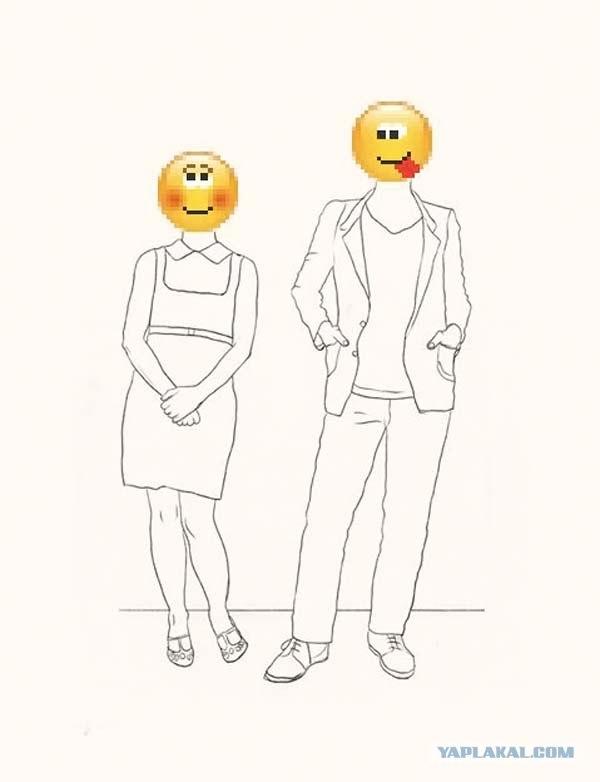 статус для сайта знакомств серьезные отношения