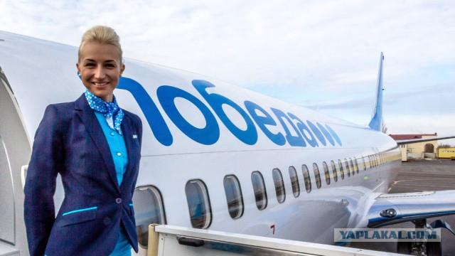 «Победа» запустит рейсы на Кипр за 999 рублей