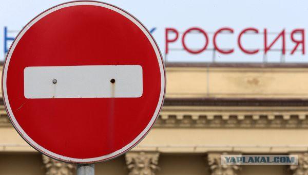 СМИ узнали о плане En+ повысить тарифы на ЖКХ для компенсации потерь от санкций