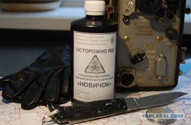 Лаборатории Швеции и Франции также выявили у Навального «Новичок»
