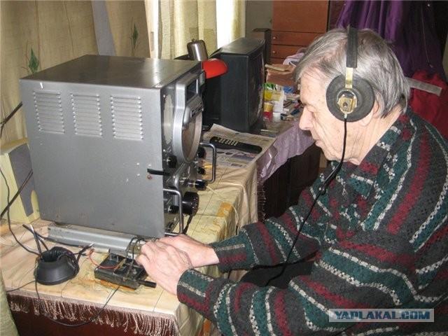 Радиохулиганы, или свободные