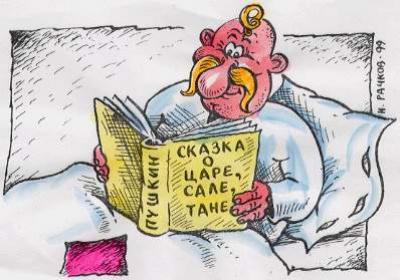 Украинские силовики заявляют