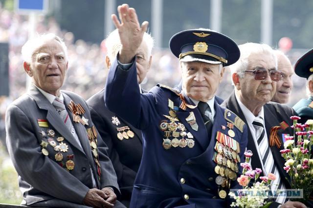 10 примеров того, как в разных странах родина благодарит ветеранов Второй мировой войны