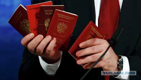 МИД: Киев не смог представить копии