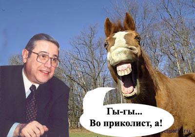 http://www.yaplakal.com/uploads/post-2-1129660406.jpg