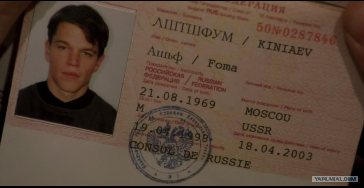 Как вшопе сделать на паспорт 3.5 на 4.5