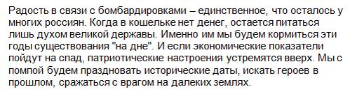 Россия хочет восстановить авиасообщение с Украиной, - глава минтранса РФ Соколов - Цензор.НЕТ 8701