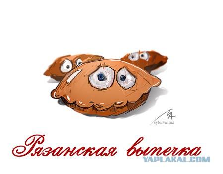 Демотиваторы и закосы под них_01-12-2012