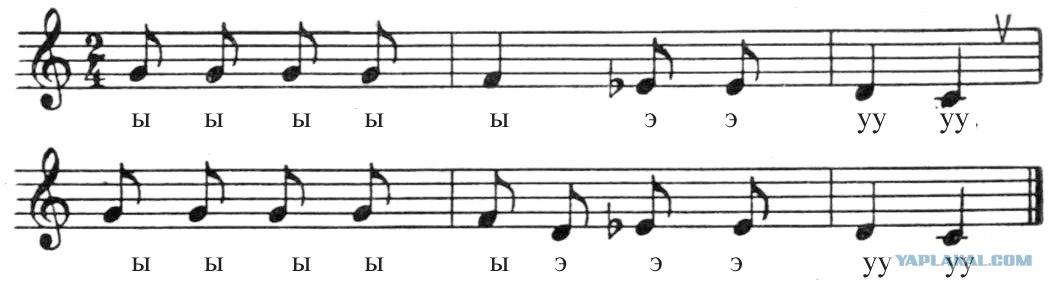 распевки на дикцию ноты