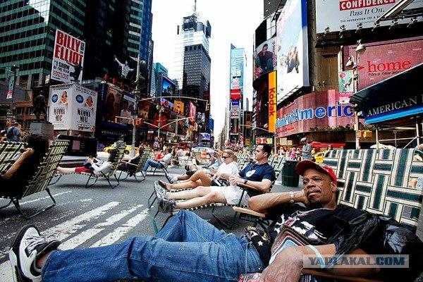 В центр Нью-Йорка - только пешком