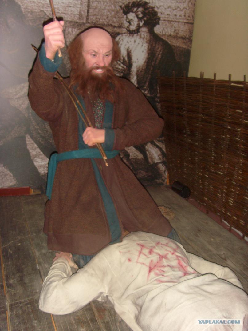 Пытки беременной фото 13 фотография