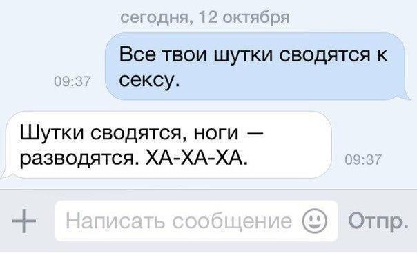 Анекдот Про Пошлость
