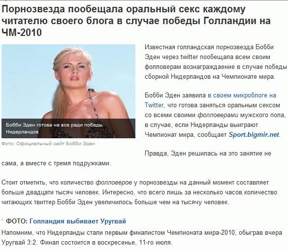 http://www.yaplakal.com/uploads/post-3-12785649154351.jpg