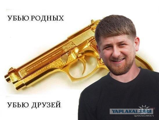 Извинявшийся перед Кадыровым Рамазан Джалалдинов пропал в Чечне