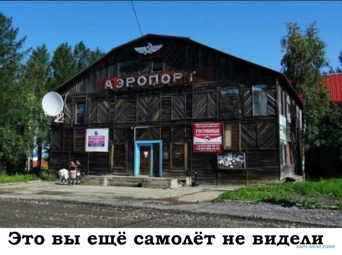 http://s00.yaplakal.com/pics/pics_original/3/3/1/11308133.jpg