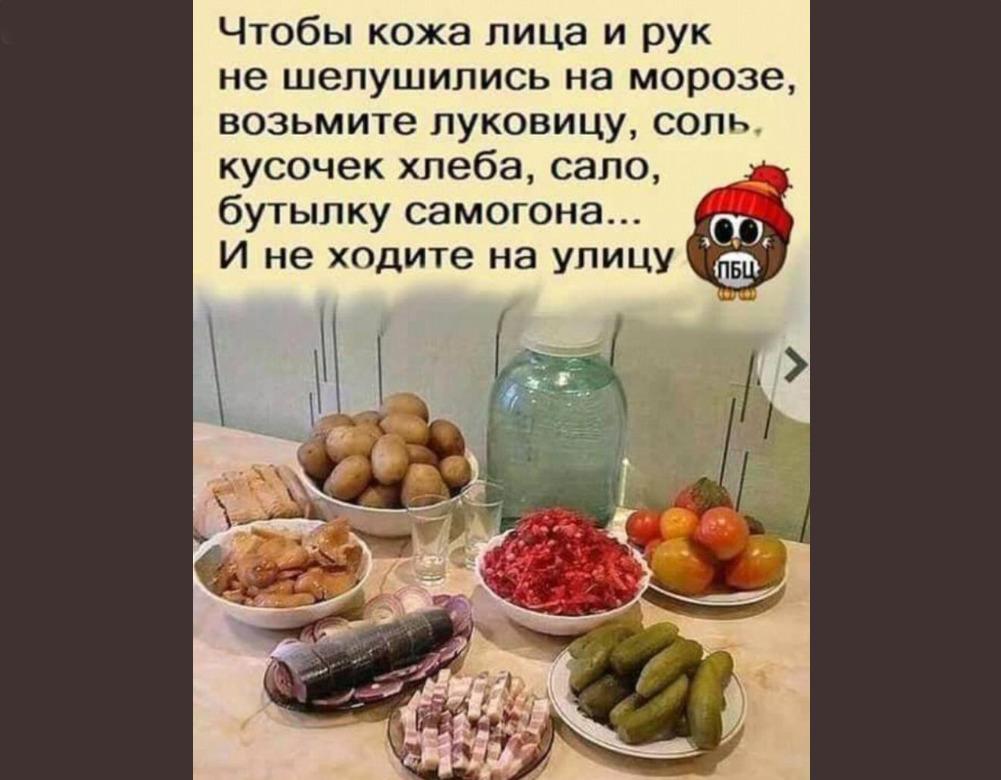 http://s00.yaplakal.com/pics/pics_original/3/3/1/13728133.jpg