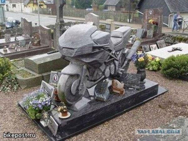 Памятники на могилу самара цены надгробие первой учительнице