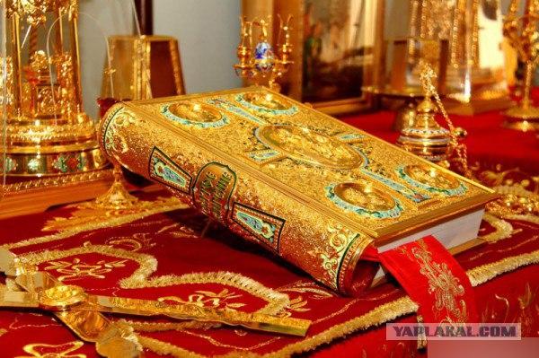 Завод Русской Православной Церкви