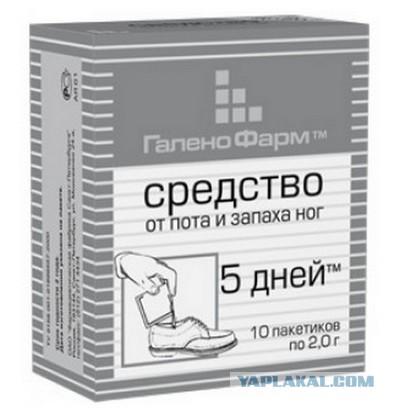 хлоргексидин от запаха изо рта