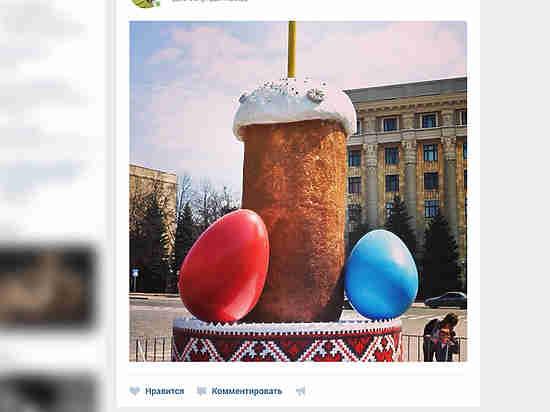 """""""Фаллос из кулича"""": пользовательница """"ВКонтакте"""" отсудила компенсацию за судебные мучения"""
