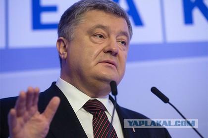 Петр Порошенко назвал сфальсифицированными результаты голосования на выборах президента России в Крыму