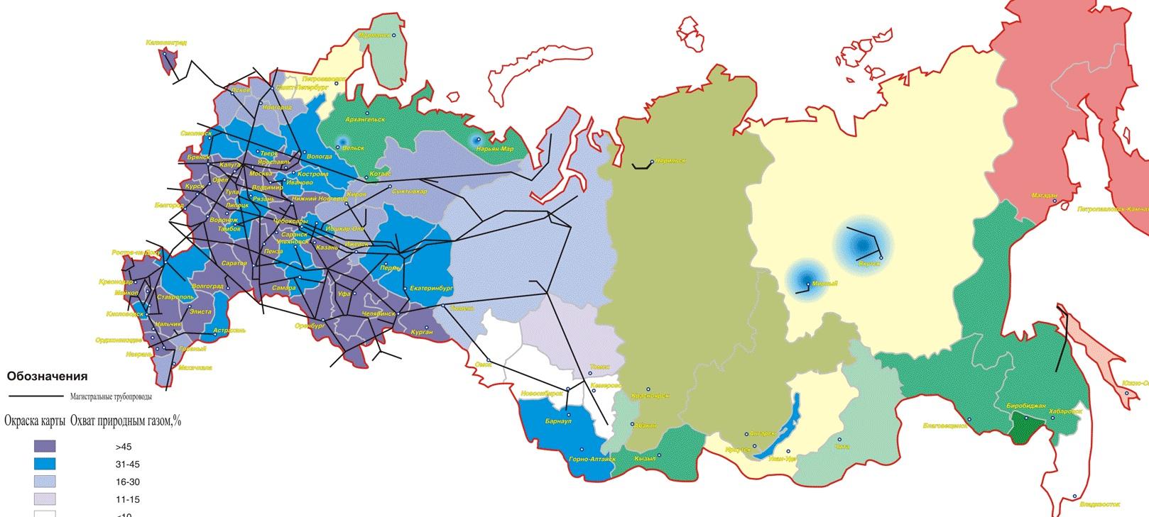 Схема газификации восточной сибири