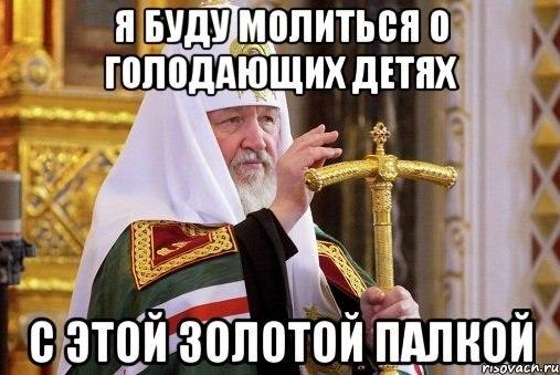 Попы отжали Исакиевский собор в Петербурге.