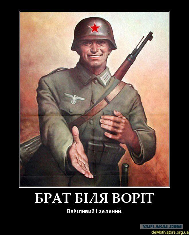Мининформполитики не имеет ресурсов для борьбы с российской пропагандой, - госсекретарь Биденко - Цензор.НЕТ 8544