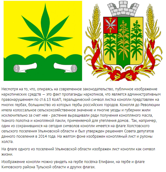 Калифорния легализовала марихуану