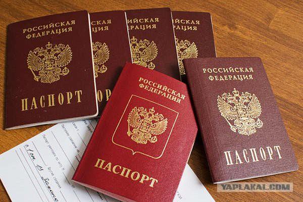 Путин упростил получение российского гражданства для жителей ЛНР и ДНР