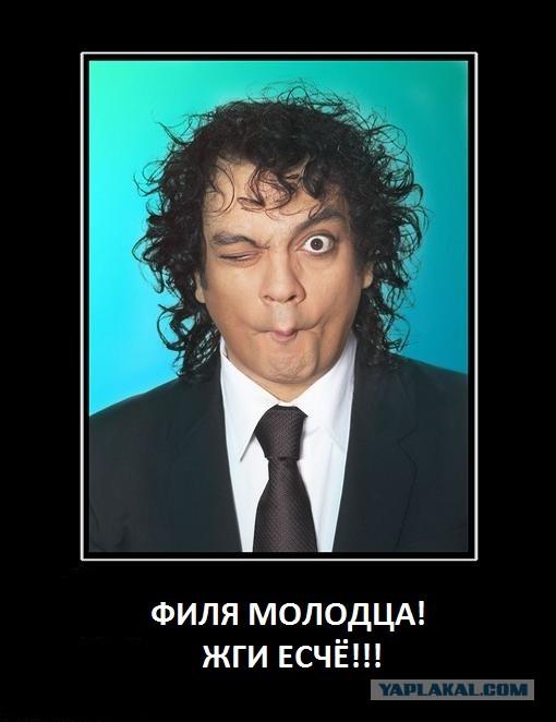 Анекдот Про Киркорова