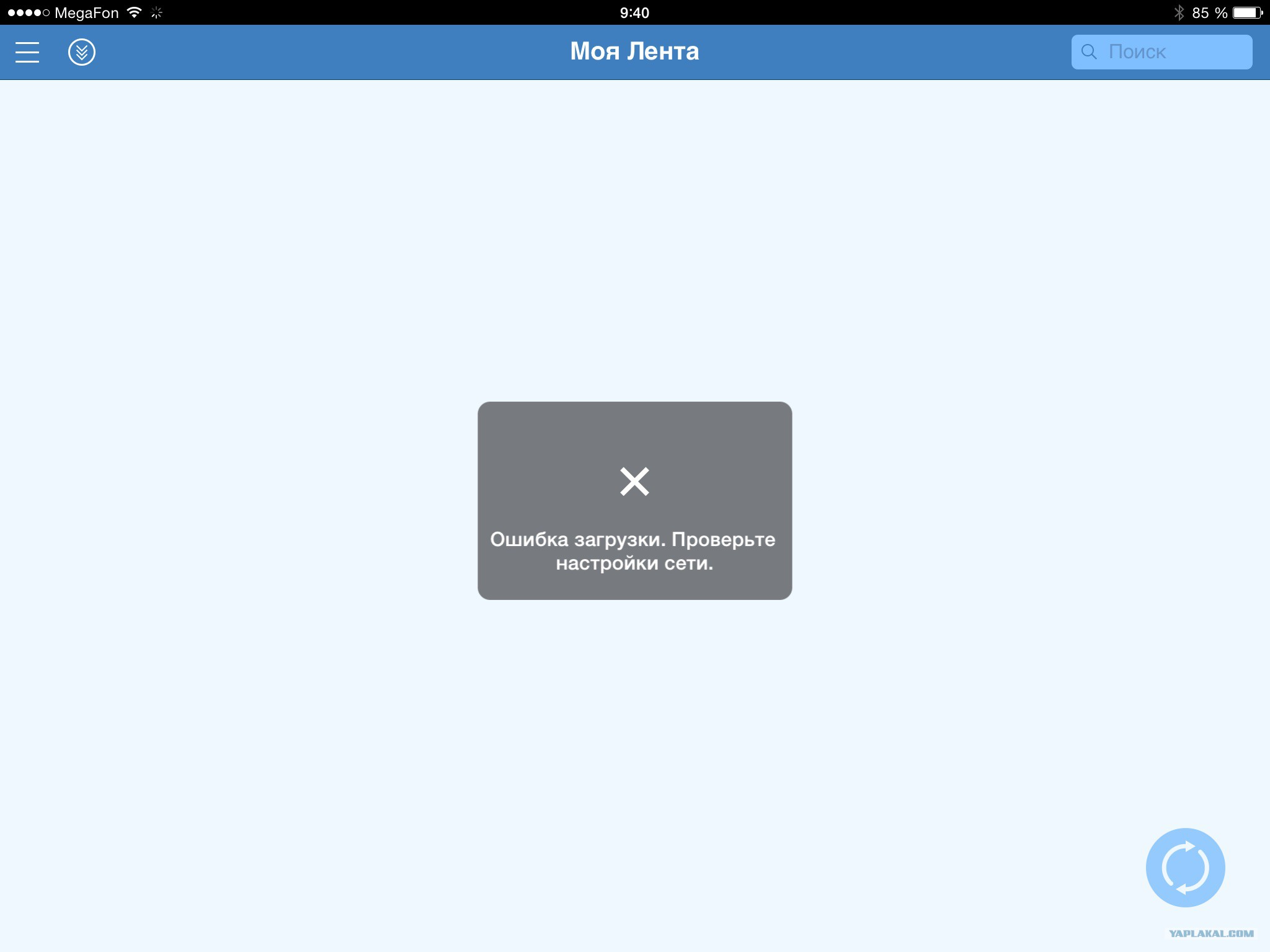 Статус страницы в инстаграм