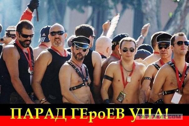 Мужчины в коже на Мадридском гей-параде в 2008 году.