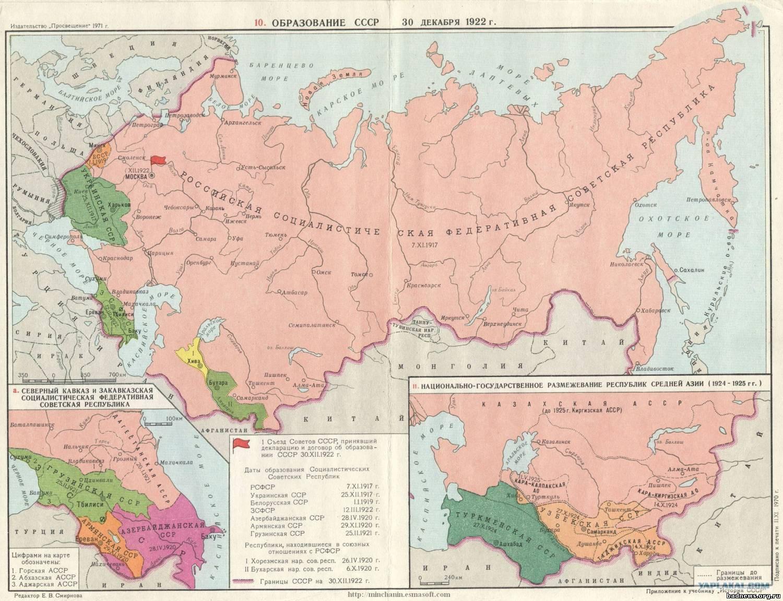 На Украине потребовали признать годы в составе СССР оккупацией