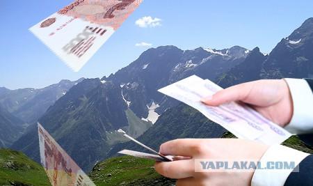 В правительстве поддержали сбор денег со всех приезжающих в Крым и Сочи
