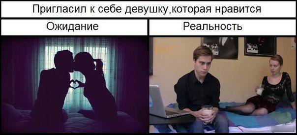 kak-devushki-pisayut-v-rot-foto