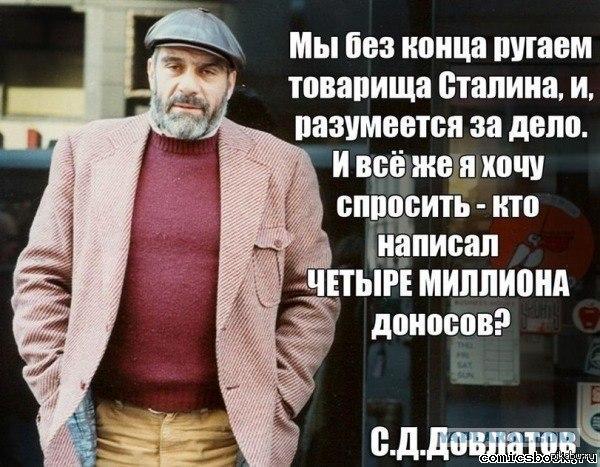 """Сущенко в Москве """"сдал"""" друг семьи, - адвокат Фейгин - Цензор.НЕТ 6853"""