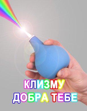 golaya-zhenshina-tetya-klizma-klizma