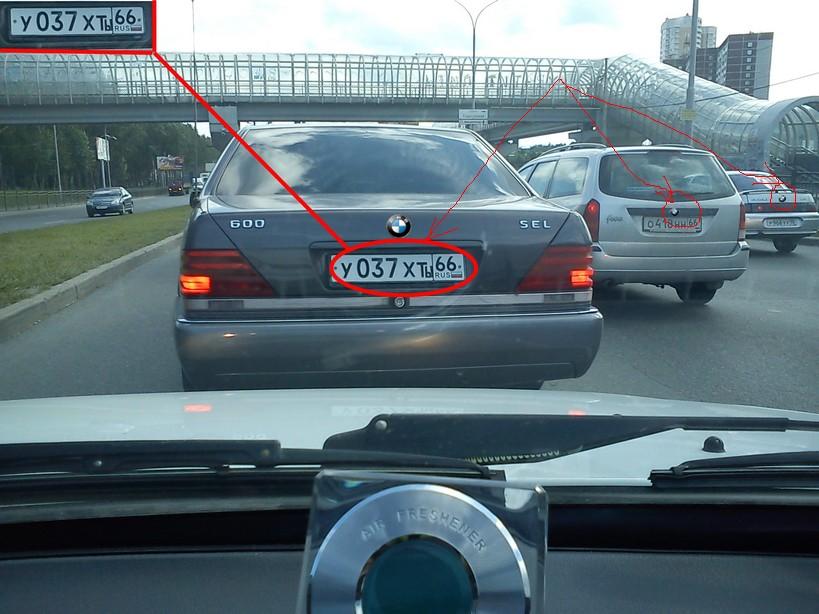 Фото на заднее стекло машины 3
