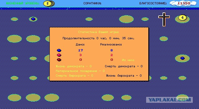 Topplerperestroika - javascript remake of old russian