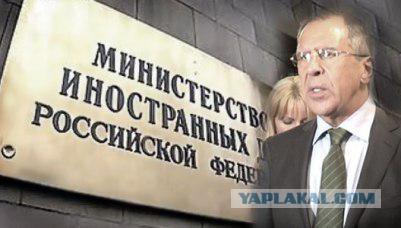 МИД России: Стыдно за Евросоюз