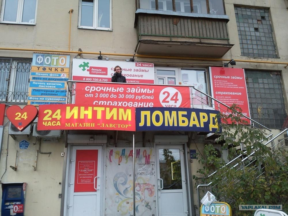 adresa-seksshopov-goroda-murmanska