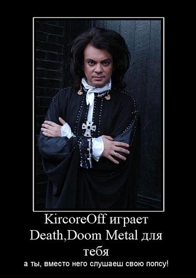 Лидер группы Space подал в суд на Киркорова за плагиат