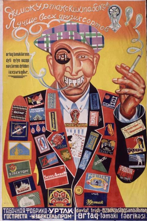 Buy carton Vogue cigarettes online