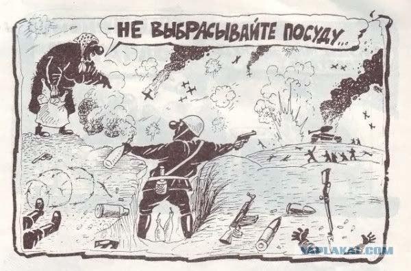 Подборка забавных карикатур