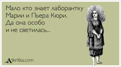 http://s00.yaplakal.com/pics/pics_original/3/4/4/4914443.jpg