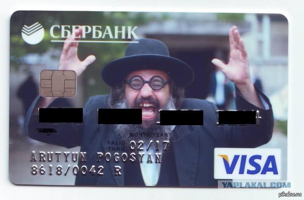 Индивидуальный дизайн банковской карты