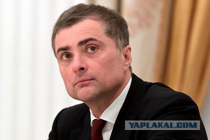 Сурков пообещал  повысить зарплаты в ДНР