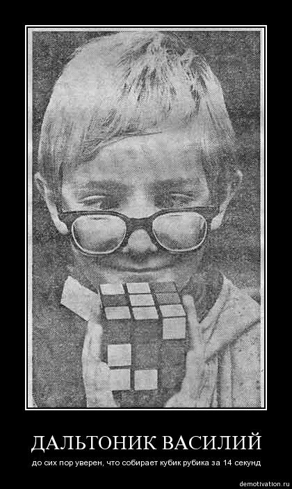 Схема сборки кубик рубика печенкина